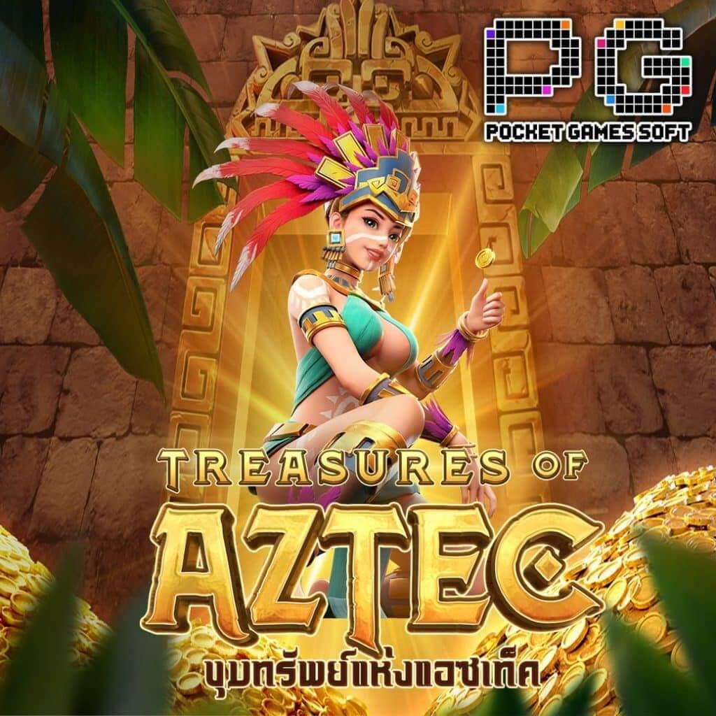 ทางเข้า gclub ร่วมค้นหาสมบัติแห่งแอซเท็กใน treasures of Aztec