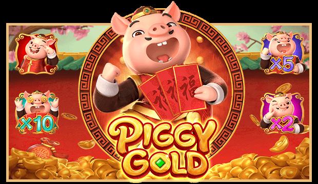 ลูกหมูทองคำพร้อมให้โชคกับคุณใน Piggy Gold