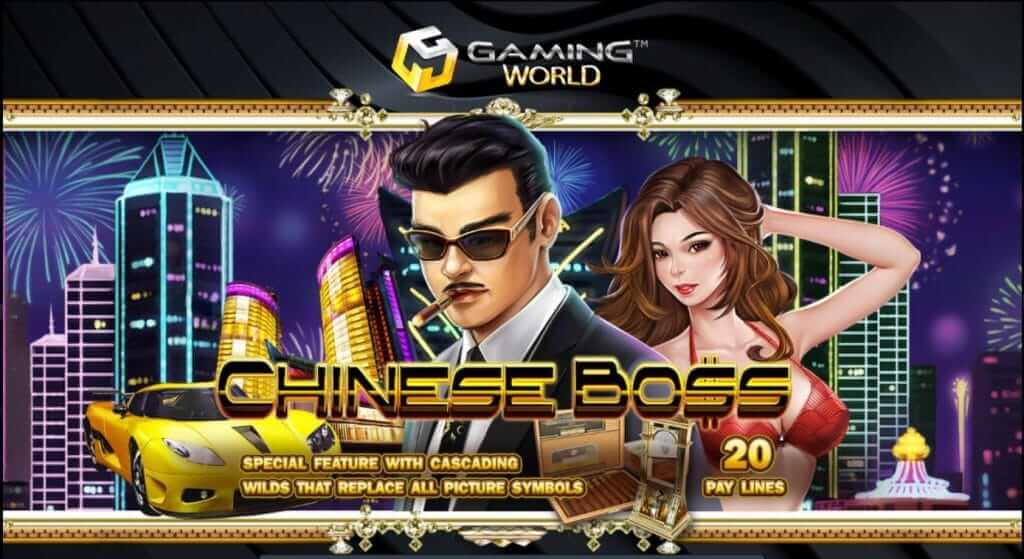 สล็อต Chinese Boss เกมแนวมาเฟียจีนทำธุรกิจขนาดใหญ่