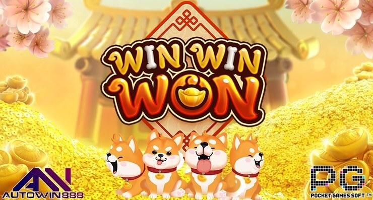 สุนัขจะพาคุณไปลุ้นโชคใหญ่ใน Win Win Won