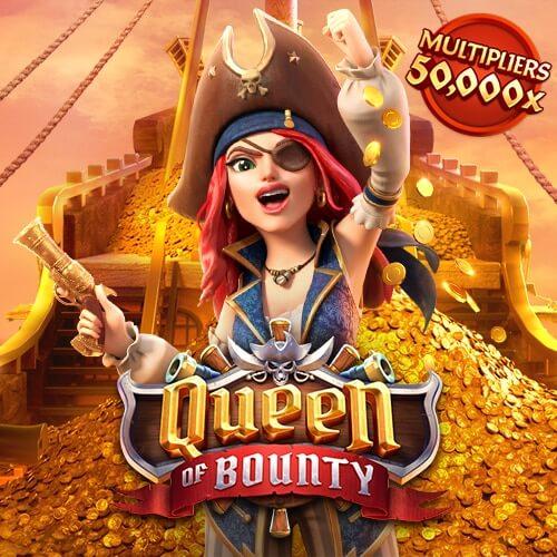 ทางเข้าจีคลับ เล่นเกม queen of bounty ราชินีแห่งเงินรางวัล