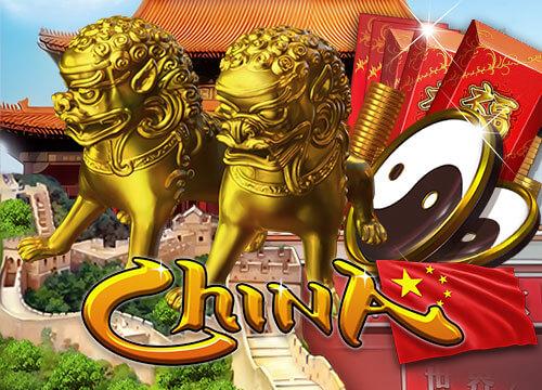 สล็อต China Slot เกมสล็อตแจ็คพอตแตกดี