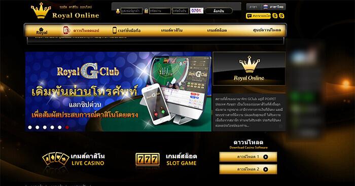 gclub ผ่านเว็บ เล่นคาสิโนออนไลน์